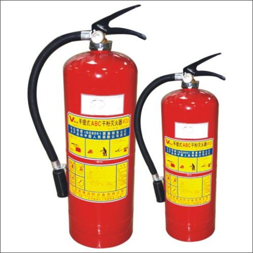 Bảo hộ lao động|Bình chữa cháy|Bình chữa cháy