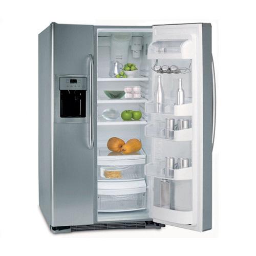 Điện tử Dân dụng Tủ lạnh
